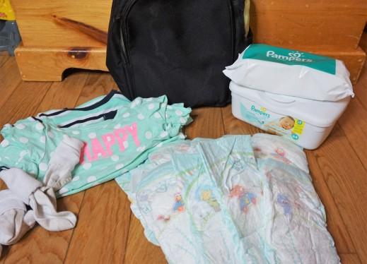 Diaper bag.jpg